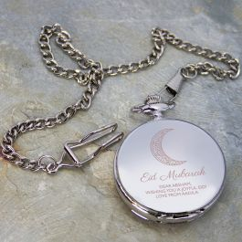 Personalised Metals & Engraved Gifts